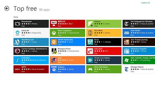 مايكروسوفت تتخلص من تطبيقات ويندوز المريبة