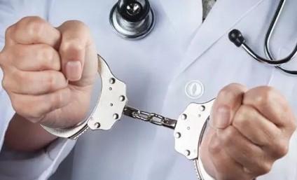 مغربية تجر أشهر طبيب بإيطاليا إلى السجن و هذه هي التفاصيل