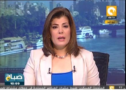 استبعاد امانى الخياط من قناة on tv ردا على هجومها على الشعب المغربى