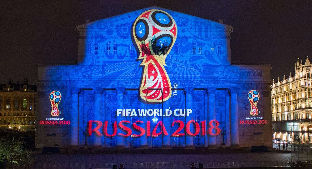 """تقرير: """"داعش"""" يريد أن يشارك في كأس العالم بروسيا"""