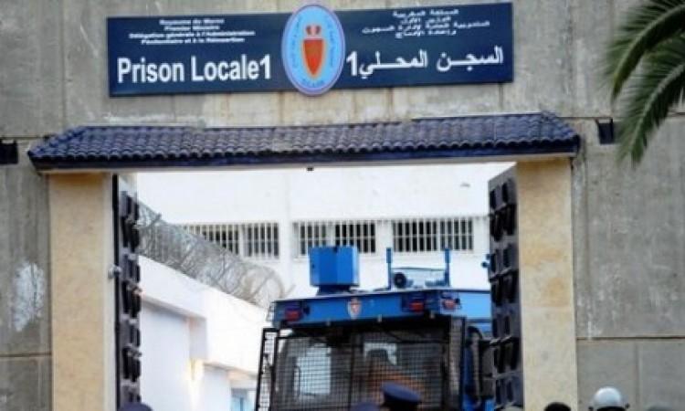 مندوبية التامك تكشف مصير السجون المتخلى عنها