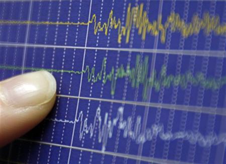 زلزال بقوة 4,4 درجات يضرب مدينة بارما الإيطالية