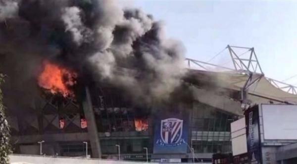 حريق ضخم يلتهم ملعب فريق بالدوري الصيني