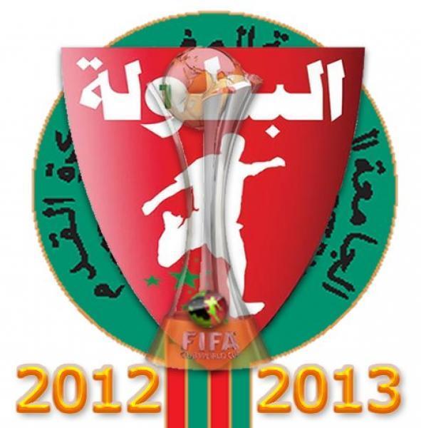 ترتيب البطولة الاحترافية المغربية (الدورة ال28)