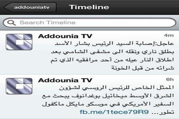 انتشار خبر مقتل بشار الأسد برصاص حارسه الإيراني