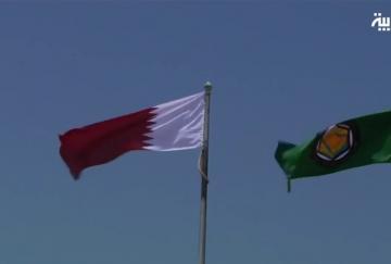 قطر تعفي مواطني 37 دولة من تأشيرة الدخول إلى أراضيها