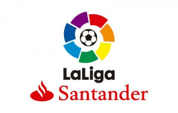 بطولة اسبانيا : برنامج الدورة الـ 29